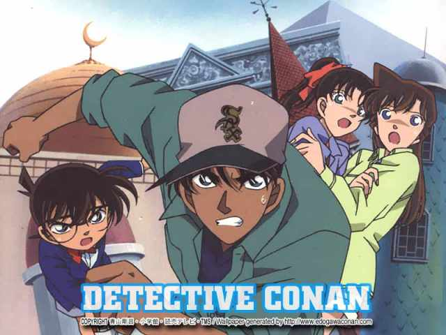 DC Wallpapers Collection Tmp_conan094