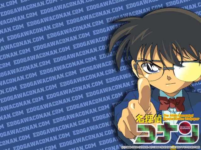 DC Wallpapers Collection Tmp_conan100