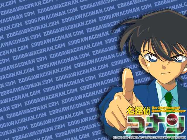 DC Wallpapers Collection Tmp_conan101