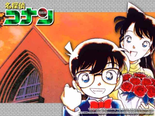 DC Wallpapers Collection Tmp_conan119