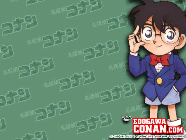 DC Wallpapers Collection Tmp_conan121
