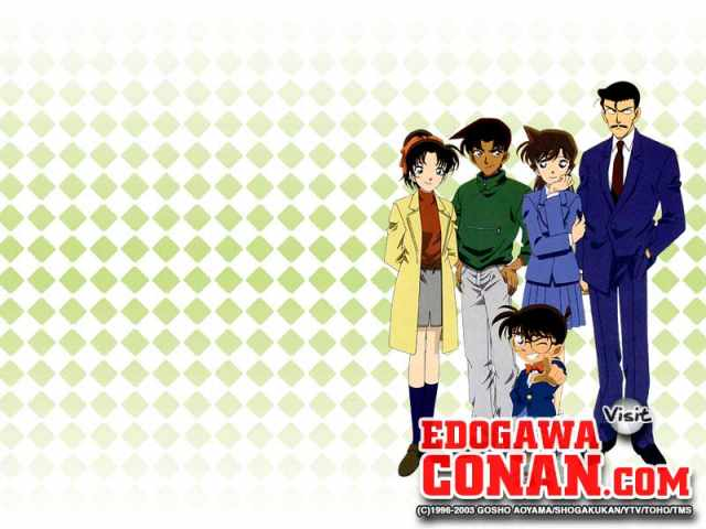 DC Wallpapers Collection Tmp_conan204