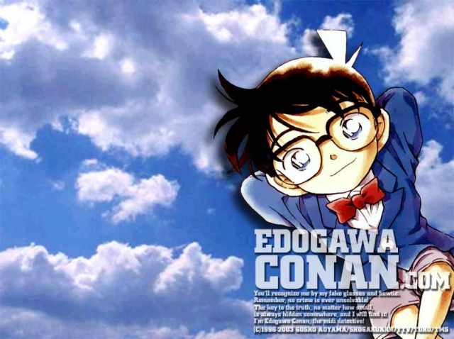 DC Wallpapers Collection Tmp_conan207