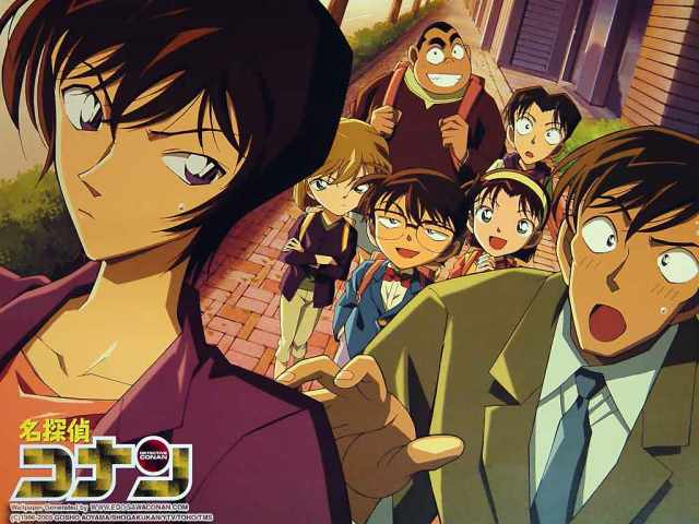 DC Wallpapers Collection Tmp_conan249