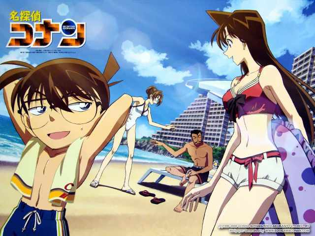 DC Wallpapers Collection Tmp_conan333
