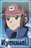 Ficha Compi Kyouhei_pokemon_blac_42214copia