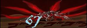 Entrenamiento 8 colas hachibi(dominacion total) - Página 2 B