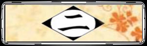 2ª División