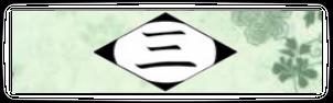 3ª División