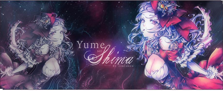 夢の島 - Yume no Shima