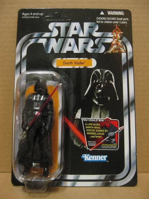 New upcoming vintage Vader from ANH movie. R u interested? Vader