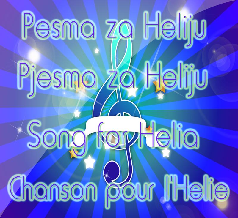 ♬Pesma za Heliju♪ - ☮Denmark Of Peace☮ - HSC 74 PesmaZaHeliju
