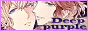 Deep Purple [nuevo] 88x311-1