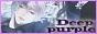 Deep Purple [nuevo] 88x313