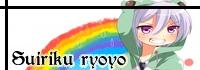 Suiriku ryōyō/Anfibio del pantano