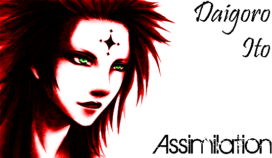 [Past RP] The Final Gateway (private: Silim and Dai) DaiA