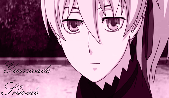 So... who am I supposed to meet? {Private} Yume