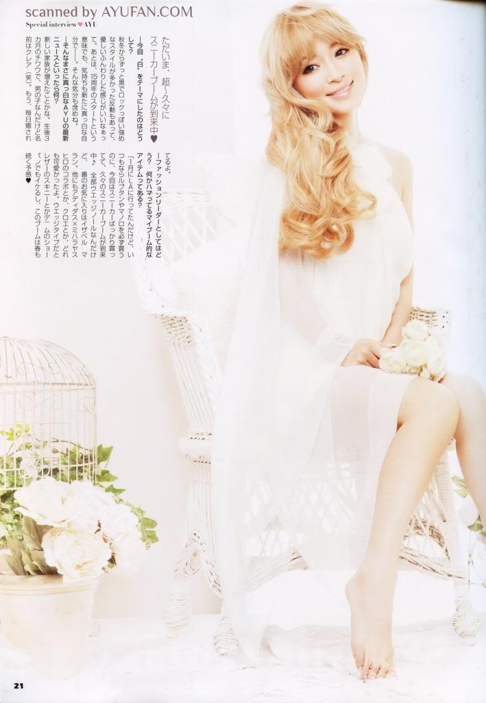 Ayumi Hamasaki >> Noticias e Información  - Página 3 Jelly130303_zps57f61489