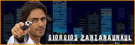 Personajes canon GiorgiosPantanaunkul