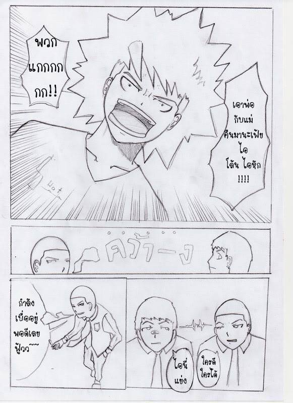 [Character CF 2.5] Lion สิงโต (เสร็จ 90%) อัพเดท อินโทร + ภาพสี Img005jr