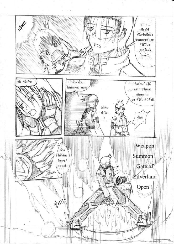 [นอกรอบ]Hikky VS Master Zilver0  VShikkyT1P2