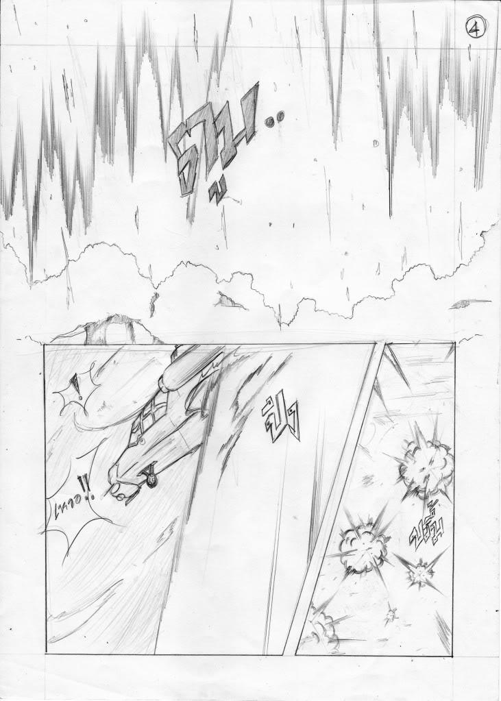 [CF นอกรอบ]---ริง เอ เบล(zilver0) ปะทะ กันเธอร์ & กองอากาศยาน(phat)----(2/2)เปิดโหวต - Page 2 VSgunthur-4