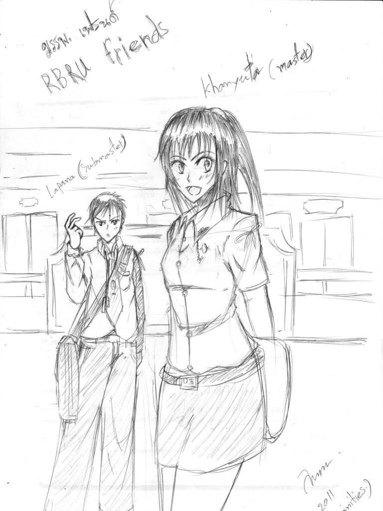 คลังอันแสงอันแสนเวิ้งว้าง...!! - Page 6 RBRU_Manga_lapana_khanyuta