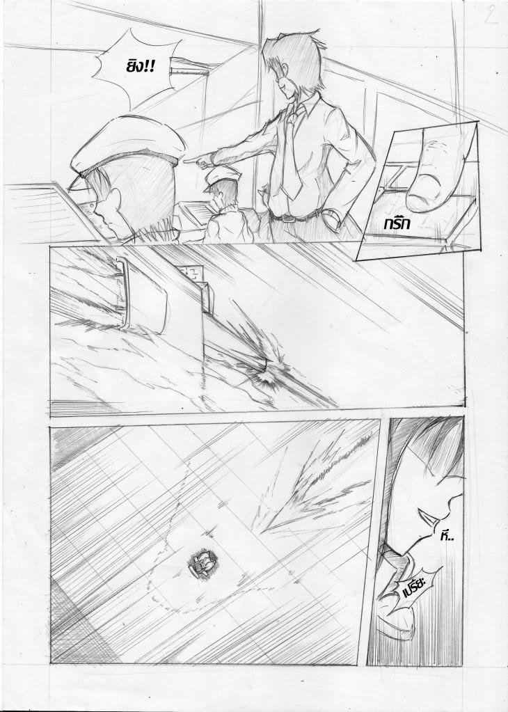 [CF นอกรอบ]---ริง เอ เบล(zilver0) ปะทะ กันเธอร์ & กองอากาศยาน(phat)----(2/2)เปิดโหวต - Page 3 RGT42