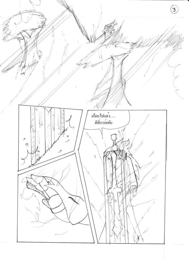 [CFนอกรอบ] Valentine The Day ริง เอ เบล(zilver0) vs ริคิ(ฺัBy~ne) [2/1] - Page 2 RingaBellsVSRikiT2_3