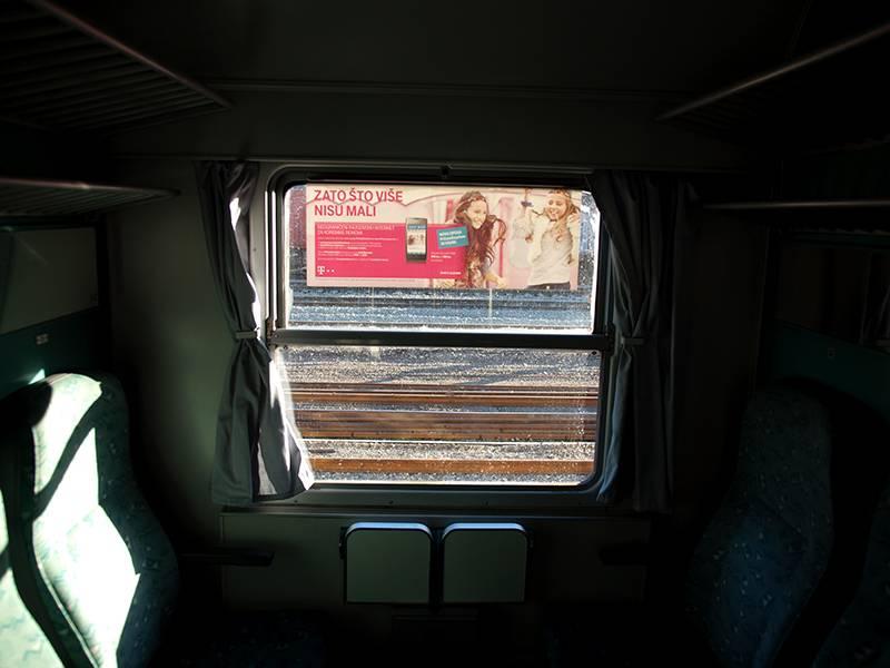Oglašavanje na vozilima HŽ-PP-a P3205981_zps9efbf0fc