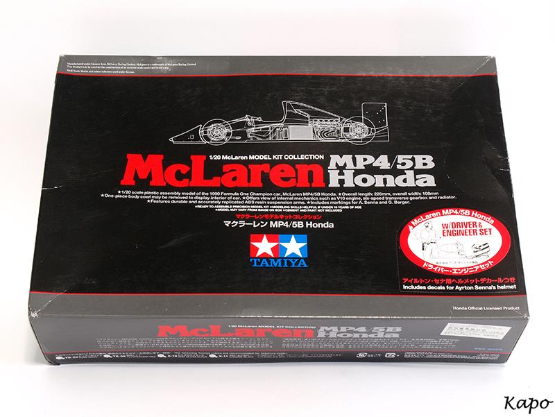 McLaren MP4/5B P8080720_zps07141511