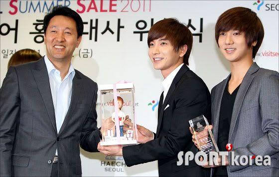 [INFO]Super Junior, Son Nombrados Embajadores De Las Compras En Seul  YesungLeeteukElAlcaldedeSeul139