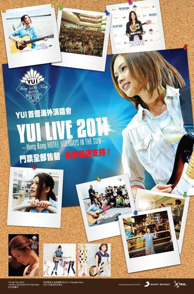 YUI Posters 256794_10150203511296828_100921436827_7619348_7216636_o