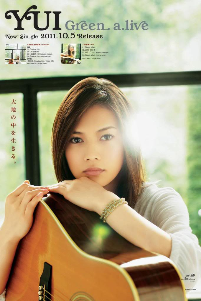 YUI Posters Greenaliveofficialposter