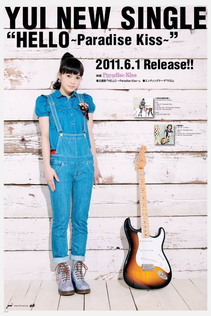 YUI Posters HELLO-Paradise-Kiss-Poster