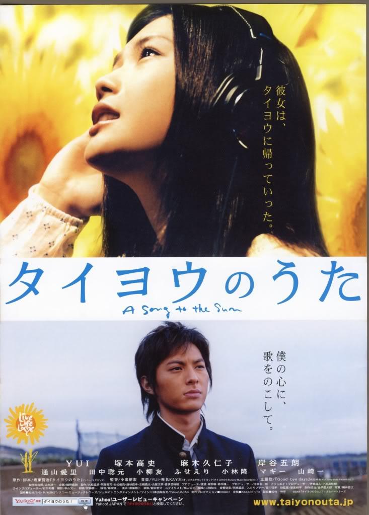 YUI Posters Yui_-_Taiyou_no_Uta