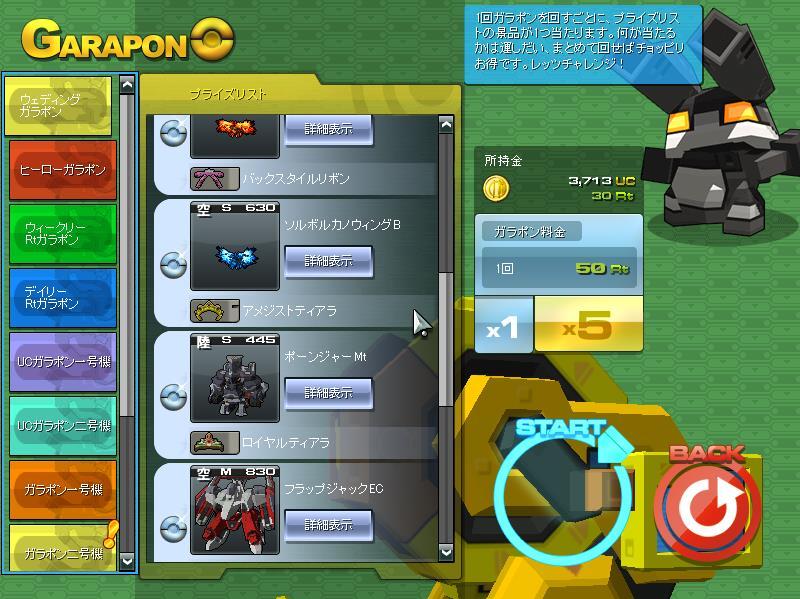 06/06 CBJP Update (Kuzuha, hope you're ready) - Page 3 Cosmic2013-6-5-21-41-21-642_zps50367b40