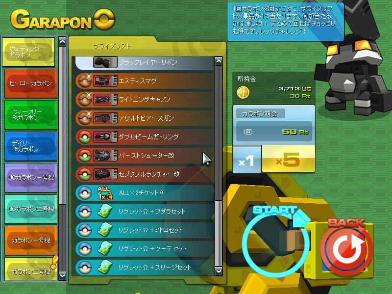06/06 CBJP Update (Kuzuha, hope you're ready) - Page 2 Cosmic2013-6-5-21-41-25-773_zpscca111e4