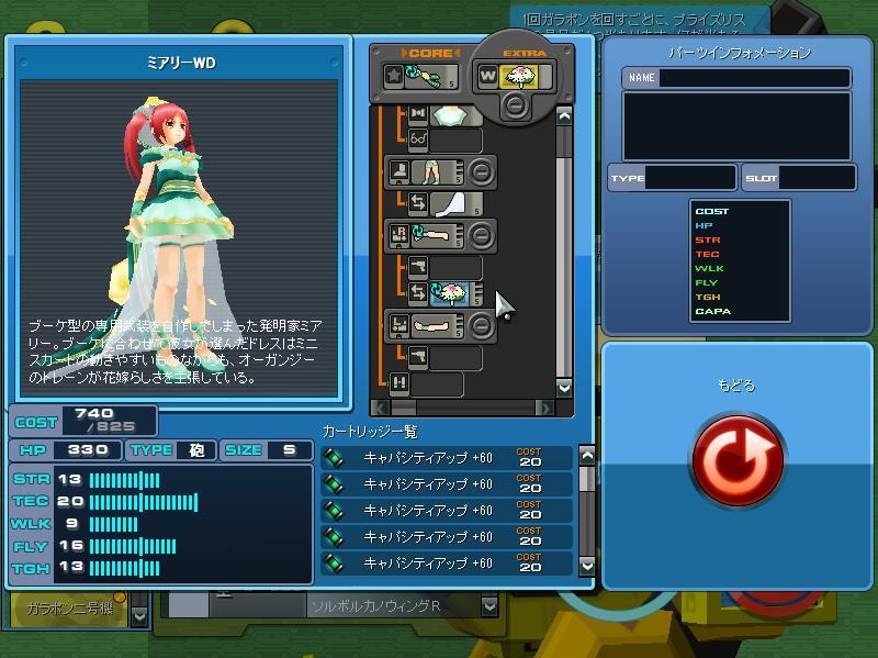 06/06 CBJP Update (Kuzuha, hope you're ready) - Page 3 Cosmic2013-6-5-21-42-0-216_zpsec6b2021