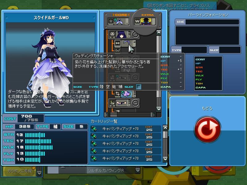 06/06 CBJP Update (Kuzuha, hope you're ready) - Page 2 Cosmic2013-6-5-21-43-4-547_zps334cf4dc