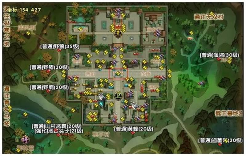[thảo luận]thủy hử, game online sắp ra mắt NewPicture1-10