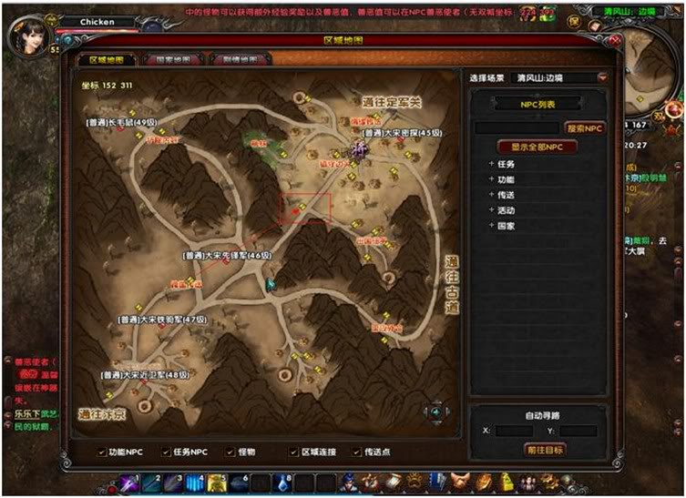 [thảo luận]thủy hử, game online sắp ra mắt NewPicture11-2