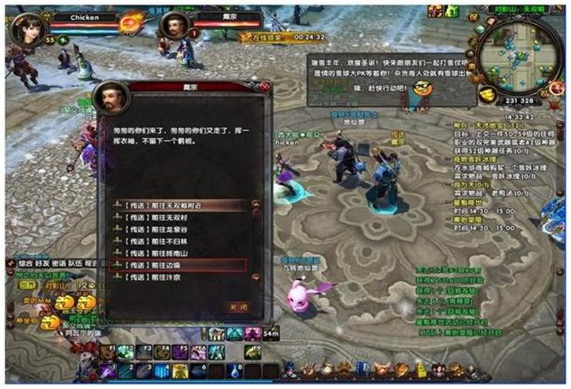 [thảo luận]thủy hử, game online sắp ra mắt NewPicture2-10