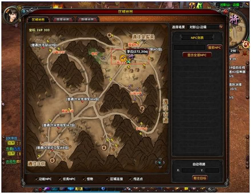 [thảo luận]thủy hử, game online sắp ra mắt NewPicture3-7