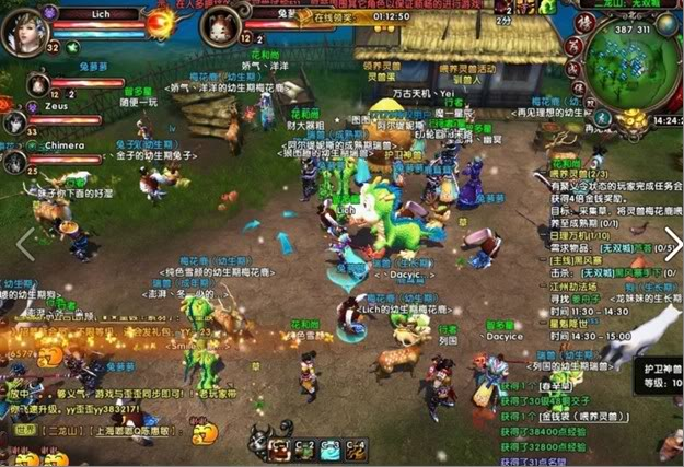 [thảo luận]thủy hử, game online sắp ra mắt NewPicture4-2