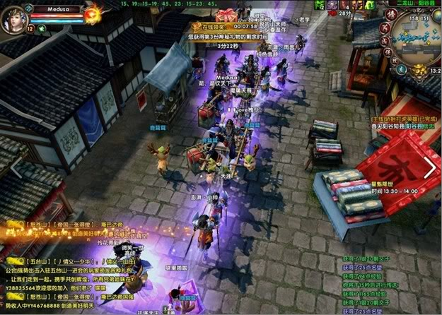 [thảo luận]thủy hử, game online sắp ra mắt NewPicture5-2