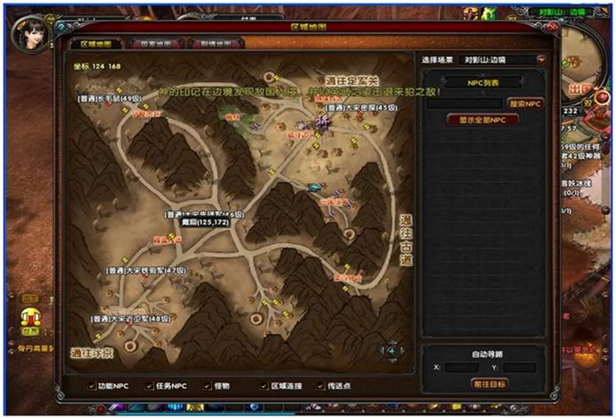 [thảo luận]thủy hử, game online sắp ra mắt NewPicture9-4