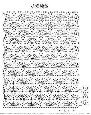 shop gio xach cua Hana - Page 4 3-1
