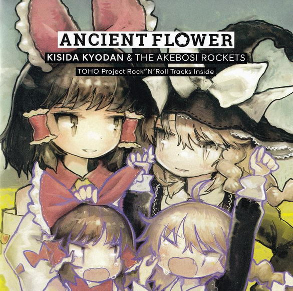 [Reitaisai 14][THE AKEBOSI ROCKETS X KISIDA KYODAN] ANCIENT FLOWER ANCIENTFLOWER