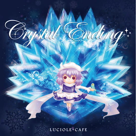 [C87][LUCIOLE*CAFE] Crystal Ending CrystalEnding